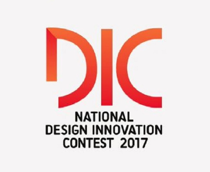 National Design Innovation Contest 2017 (DIC) Shortlist