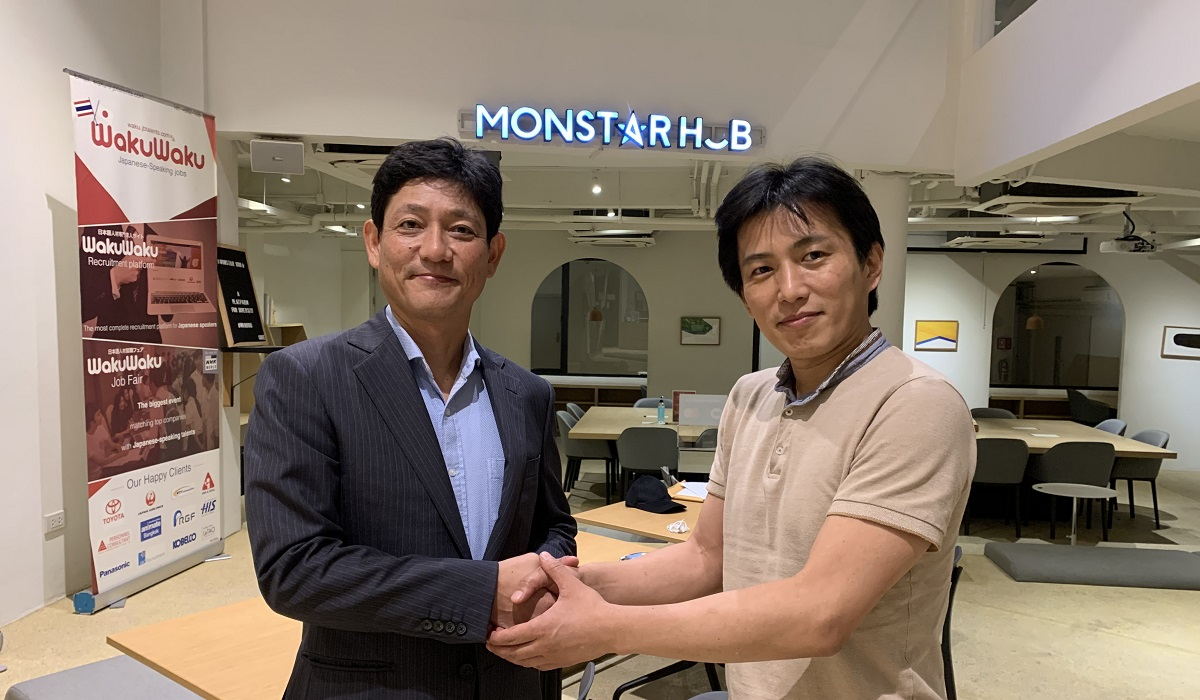 Business Design Lab by Dentsu One now partnered with Monstar Hub, Digital consulting company